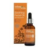 UV Facial Oil - Soothing